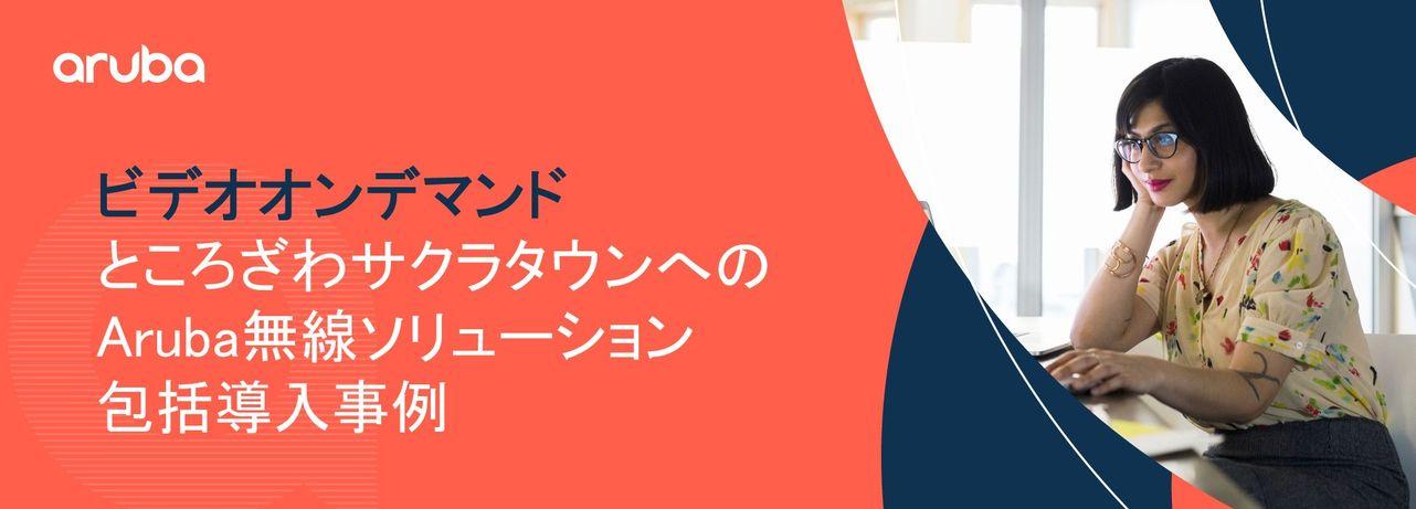 リーダーが議論する「日本でDXが進まない理由」
